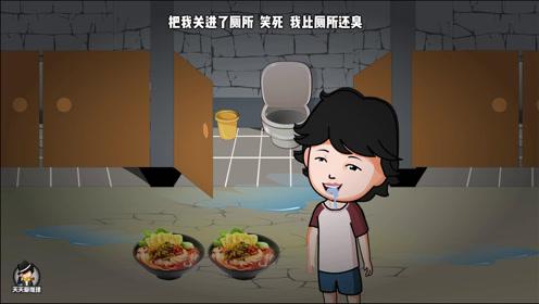 搞笑动画:小时候的洗脑广告语,你还记得哪些