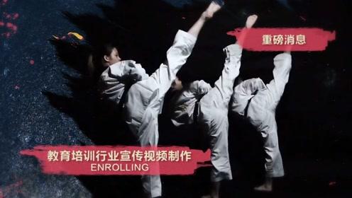 运动健身行业跆拳道培训机构宣传视频制作#跆拳