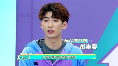 CHUANG Inside EP33: Battle for beds! Yan Xujia and Feng Chuxuan wear pajamas and roll the quilt wildly