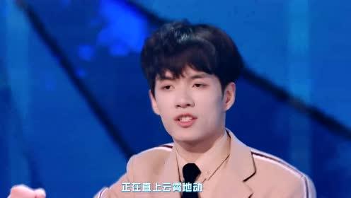 "Highlight: Ranking 11 ""Call me Call My Name"" | CHUANG 2019"