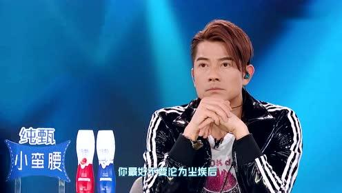 Highlight: Zhou Zhen Nan - I will show you | CHUANG 2019