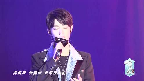 """Highlight: XiaoZhan&WangYiBo Sings """"Unrestrained"""" 