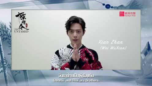 泰国水灾id3