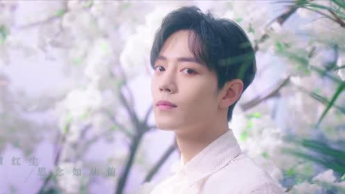 OST. MV: บั้นปลายชีวิต - เซียวจ้าน   หาญท้าชะตาฟ้า ปริศนายุทธจักร