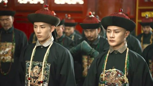 Highlight EP26 Ver.3 | Dreaming Back to the Qing Dynasty