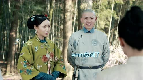 Behind the scenes: 14th forgot the script and 13th mimic Ming Hui | Dreaming Back to the Qing Dynasty