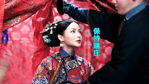 Behind the scenes: The wedding of the 14th prince, and into the room they went | Dreaming Back to the Qing Dynasty