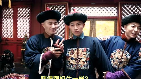 Behind the scenes: 14th is obsessed in himself for good looking | Dreaming Back to the Qing Dynasty