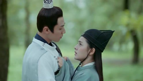 Highlight EP18 Ver.3 | The Legend of Jinyan
