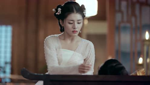 Highlight EP24 Ver.4 | The Legend of Jinyan