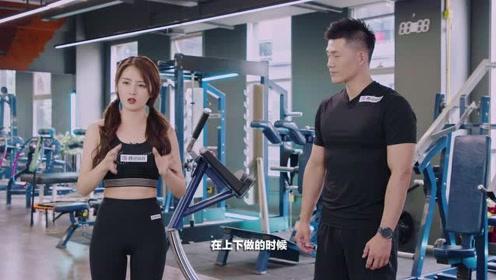 真正的难度训练来了!小楠挑战健身房虐腹器械
