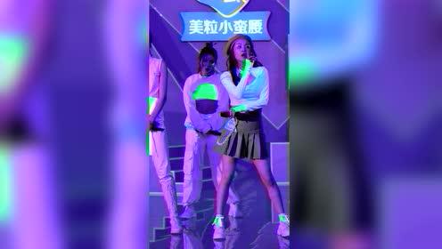 "Focus Cam(Zhong Xin Focus): ""Whatever"" | CHUANG 2020"