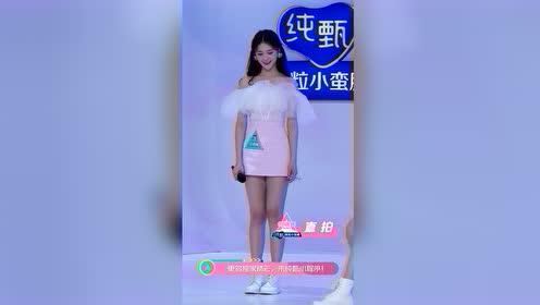 "Focus Cam(Ji Yangliu Focus): ""Summer Breeze"" | CHUANG 2020"