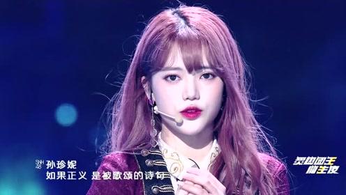 Highlight EP8 วง SNH48 – บทกวีของปีศาจสาว |  We Are Blazing