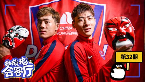 中超双胞胎爆笑来袭!因谁更帅起分歧 刘欢直呼让刘乐谦虚