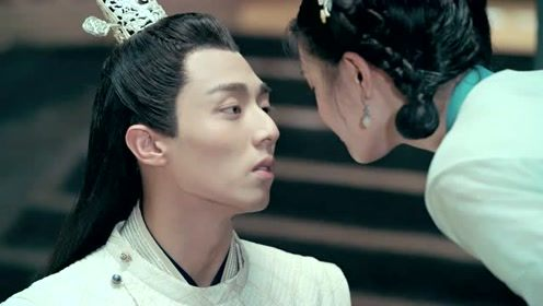 Highlight EP13 Ver.3 | The Legend of Jinyan