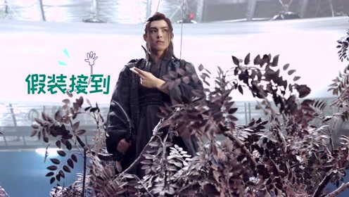 BTS: Jun Linyuan&Yu MingYe sending invisible letter | Dance of the Phoenix
