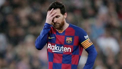 最大的哀伤莫过于心死 梅西赛后心情低落 一人径直走出球场