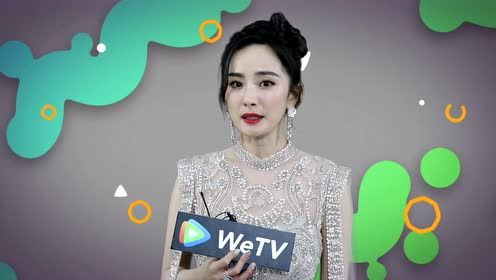 ID: New Year greetings from Yang Mi