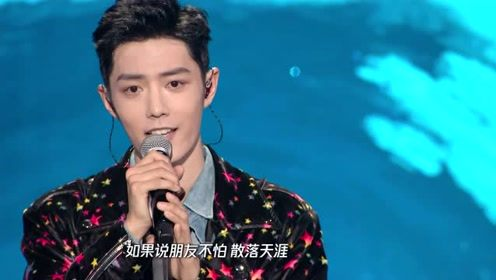 Clip: XiaoZhan - Running After You With All I Have   Everybody Stand By S2 Final Live