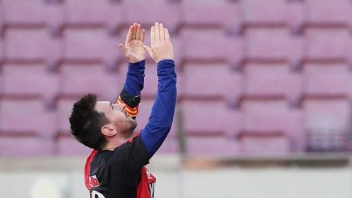 泪目!用足球的方式说再见! 梅西等球星用自己的方式纪念所爱之人