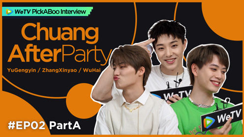 WeTV Pick-a-boo EP2(PartA): Interview with Yu Gengyin,Zhang Xinyao,Wu Hai   CHUANG AfterParty