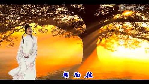 语文九年级上册11 醉翁亭记(欧阳修)