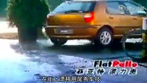 搞笑汽车广告 幽你一默美女调情