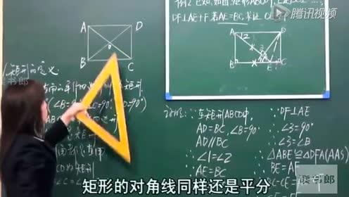 新人教版八年级数学下册18.2 特殊的平行四边形
