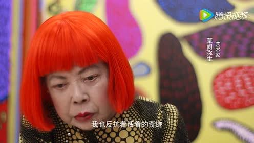路易威登LV 《缪斯之旅》草间弥生DVD版(上)