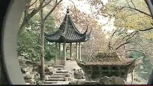 八年級語文上冊18 蘇州園林(葉圣陶)