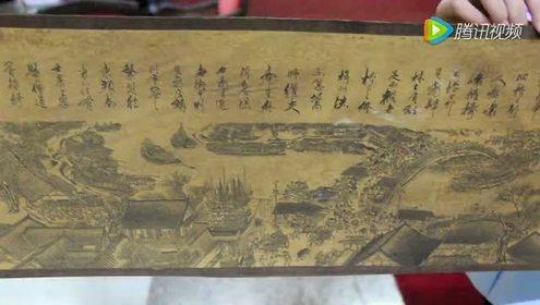 清明上河图字画 了解北宋风俗
