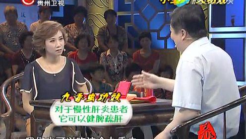 中医养生—虫草总动员