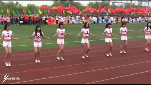 初中女生运动会舞蹈表演 活力四射