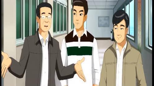 党风廉政建设动漫影片《尺・度》第一集