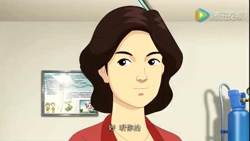 党风廉政建设动漫影片《尺・度》第十五集