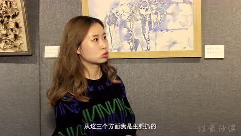 亮宝楼丨西安美术学院美术教育系3+3师生展