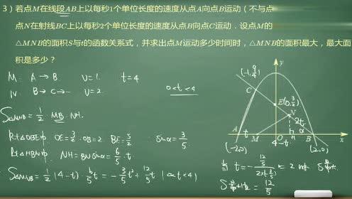 苏教版九年级数学下册第六章 二次函数_3.二次函数与一元二次方程flash1