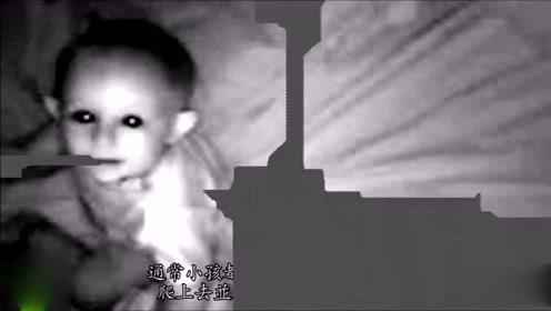 监控实拍五组诡异的婴儿视频录像,令人看后毛骨悚然!