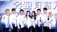 迪丽热巴宣布告别《奔跑吧》 鹿晗邓超集体相送