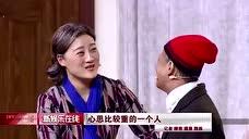 宋小宝笑声传奇 为再要一胎 深陷传销 笑声不断!