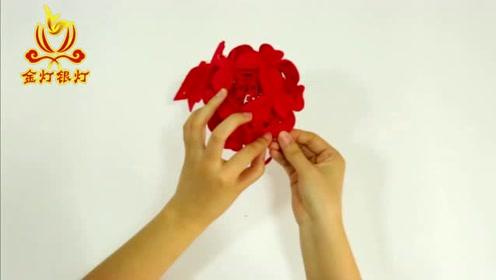 绣球组装步骤图解