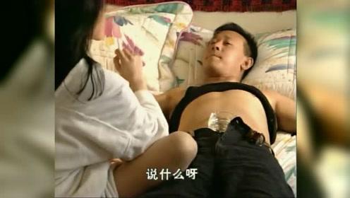 经典老片:姜文管王姬借钱,孤男寡女处一室!