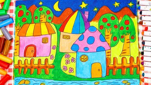 儿童画场景故事 夜晚的村庄