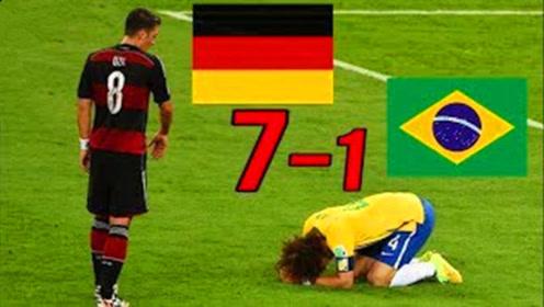 知道比分时我以为是点球大战诺伊尔扑出了巴西6个点球