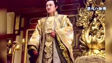 《天泪传奇之凤凰无双》夏铭浩爱妹将远嫁兰国