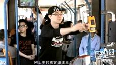 屌丝男士:大鹏坐公交车,太搞笑了!