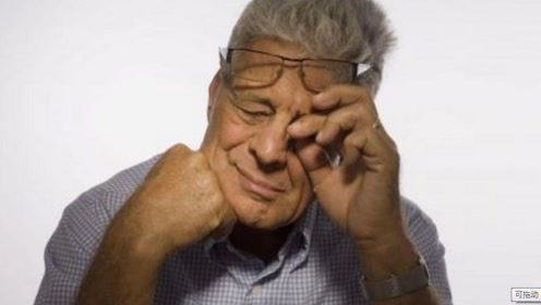健康早知道 老年人注意!眼前出現黑影 可能得了黃斑病