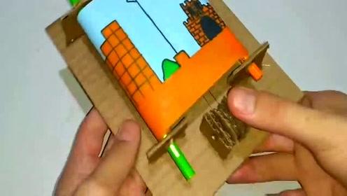 手工制作: 超级马里奥游戏机