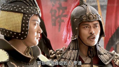 薛丁山与苏宝同首次战场上相见,扫北王罗通承认杀了苏宝同的爷爷